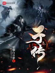 朱慈烺是主角的小说